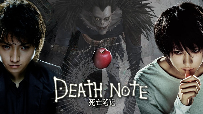 Trilogia-Death-Note-Streaming-Sofa-Digit