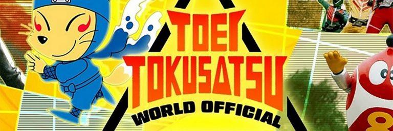 Toei lança canal no YouTube com clássicos dos tokusatsu
