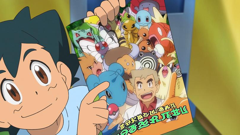 Ash Ketchum aponta para sua próxima aventura em Jornadas Pokémon