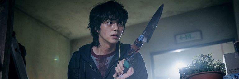 Sweet Home: seriado de terror sul-coreano estreia na Netflix